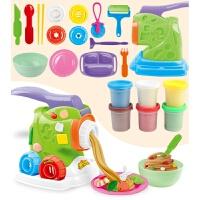 儿童橡皮泥模具工具套装彩泥手工制作粘土冰淇淋机玩具 女孩 新款大号面条机21件套 含6罐彩泥