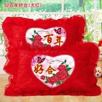 十字绣喜庆系列结婚新款线绣简单绣卧室抱枕喜庆红枕头枕套一对