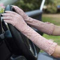 38厘米中长款夏天防晒手套女 蕾丝触屏防滑开车户外防紫外线薄款