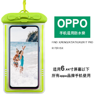 适用oppo手机防水袋r17 r15x k1 a59 r11plus通用潜水套触屏挂脖
