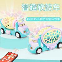 婴幼儿童玩具车软胶摇铃惯性车2益智6音乐8宝宝3早教0-1岁男女孩