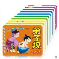 阳光宝贝 好宝宝早教书12册小手撕不烂婴儿认知卡片幼儿园看图识字动物水果启蒙早教卡0-1-2-3-4-5-6岁儿童孩子