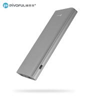 【当当自营】Pivoful浦诺菲大容量充电宝乐逸10000毫安移动电源便携快充双USB通用   深空灰色