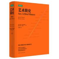 【二手书9成新】艺术简史玛丽琳・斯托克斯塔德 / 迈克尔・柯思伦9787532298136上海人民美术出版社