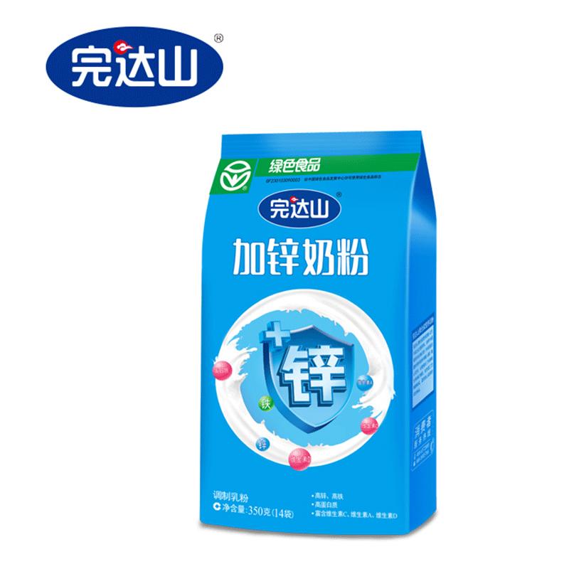 完达山加锌奶粉350克 成人奶粉完达山官方旗舰店,5件8折,满150元包邮。