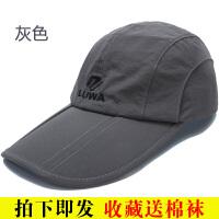 帽子男夏天遮阳帽男士帽子夏季防晒太阳帽户外速干鸭舌帽檐可折叠 帽围大小可调节(54-61)cm