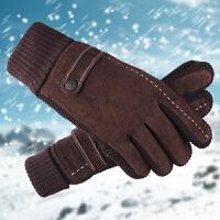 加绒皮手套男冬加厚防寒保暖男士棉手套冬季骑行真皮手套触屏手套