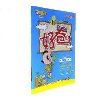 一年级数学下-BJ版-北京课改版-好卷( 货号:753839462002)