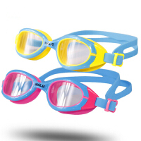 儿童高清防水泳镜舒适透明大视野清晰男女孩游泳训练大框泳镜