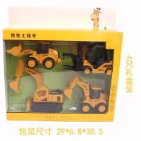宝宝耐摔小号工程车挖掘机铲车组合1-3岁半2儿童小男孩挖土机玩具 惯性工程车4只礼盒装