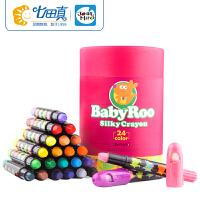 儿童蜡笔无毒可水洗美乐可擦24色丝滑彩笔宝宝画笔幼儿画画涂鸦笔