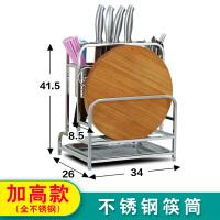 20180829093603385家用不锈钢放菜刀架刀具座厨房用品刀具架菜板砧板收纳通风插刀架