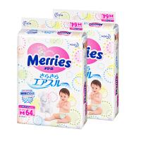 日本本土原装进口花王尿不湿Merries 花王纸尿裤M码64片 2包