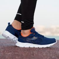 【折上1件5折 2件4折】361度运动鞋男鞋新款跑步鞋男士韩版运动鞋潮流休闲鞋鞋子