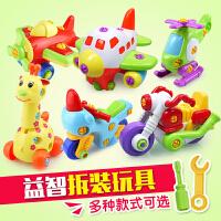 【支持礼品卡】拆装玩具儿童工程车男孩螺丝螺母组合拼装拆卸益智玩具x5c