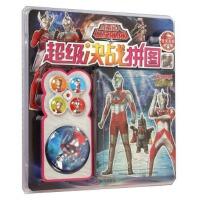 银河战将-咸蛋超人-超级决战拼图