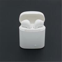 七夕礼物 迷你蓝牙耳机入耳式双耳 带充电仓无线运动耳麦 安卓苹果手机通用