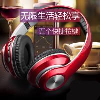 无线头戴式蓝牙耳机电脑通用音乐吃鸡游戏插卡耳麦苹果oppo带麦重低音炮包耳男女生 官方标配