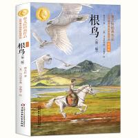根鸟中国少年儿童出版社 曹文轩三四五年级六年级课外书