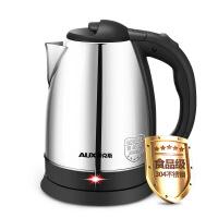 AUX/奥克斯HX-A5181 电热水壶304食品级家用不锈钢防烫烧水壶煮水壶1.8L