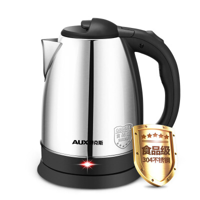 AUX/奥克斯电热水壶304食品级家用不锈钢防烫烧水壶煮水壶1.8L304食品级不锈钢;1.8L容量