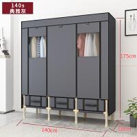 简易衣柜布艺钢架加粗加固布衣柜简约现代经济型组装衣橱收纳衣柜