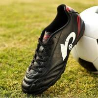 足球鞋碎丁长丁男女中小学生青年防滑训练人造草地耐磨小孩儿童