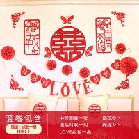 新房装饰网红卧室创意中式浪漫婚房布置套装结婚喜字拉花婚礼用品