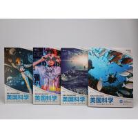 美国科学・(生命科学+地球科学+物理科学+太空与技术)(一年级全4册套装)