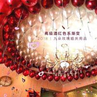 结婚庆用品婚房布置装饰气球生日派对浪漫吊坠套餐创意