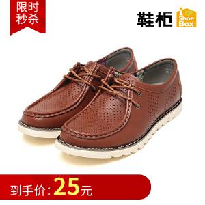 达芙妮旗下SHOEBOX/鞋柜春秋新款镂空系带休闲皮鞋单鞋男