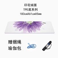 无味tpe瑜伽垫麂皮绒 初学者加厚加宽防滑健身垫加长 5mm(型)