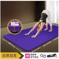 轻盈便携运动地垫瑜伽毯男女瑜伽垫加厚加宽加长防滑健身垫初学者环保无味