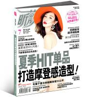 【现货】ViVi昕薇杂志2016年7月夏日梦幻蕾丝变奏曲时尚女装期刊