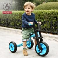 儿童三轮车宝宝脚踏车幼儿自行车