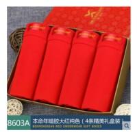 谢嘉儿四条礼盒装8603A 男士本命年内裤平角裤夏季大红色短裤四角莫代尔