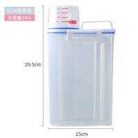 家用洗衣粉桶大号塑料手提带量杯有盖收纳储物瓶罐装洗衣粉的盒子 01#透明色
