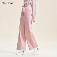 Five Plus女装牛仔阔腿裤女宽松直筒长裤子纯棉潮蝴蝶系结