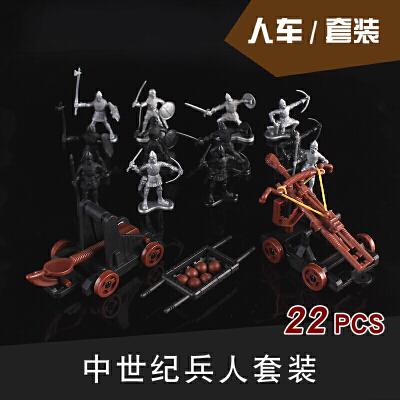古代中世纪小兵人士兵模型骑士战争打仗小人玩具城堡套装SN7005
