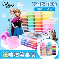 迪士尼超轻粘土24色36色橡皮泥无毒儿童太空彩泥手工制作玩具套装