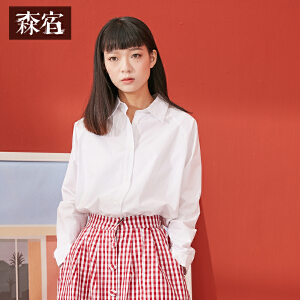 【尾品直降】森宿春装2018新款文艺纯色插肩袖衬衫女