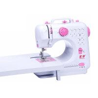 缝纫机 迷你多功能家用电动全自动带锁边机吃厚小型手动 粉红色 505A