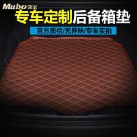 【支持礼品卡支付】牧宝 汽车专车专用后备箱垫凯迪拉克xt5ATSL宝马320li525li尾箱垫