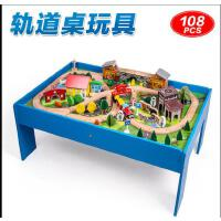 高档榉木108片火车轨道带桌儿童拼装积木质益智玩具兼容小火车