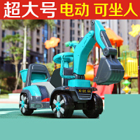 【支持礼品卡】儿童电动挖掘机男孩玩具车挖土机可坐可骑大号学步钩机遥控工程车j9e