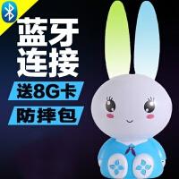 婴儿童早教讲故事机可充电下载0-3岁6小白兔子宝宝儿歌音乐播放器