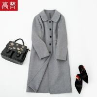 【2件3折 到手价:219元】高梵新款女士纯色长款羊毛呢大衣舒适休闲御寒