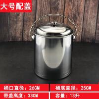 茶渣桶 不锈钢茶水桶大号茶渣桶小号垃圾桶带盖茶盘接水桶家用废水桶过滤