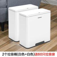 分类垃圾桶家用客厅卧室创意按压式干湿分离卫生间厕所有带盖纸篓