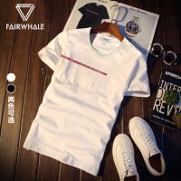 马克华菲短袖t恤男2020夏季潮牌潮流修身新款冰丝和纯棉男士白色